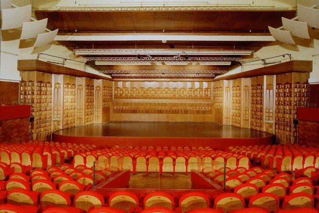 Auditorium Della Conciliazione